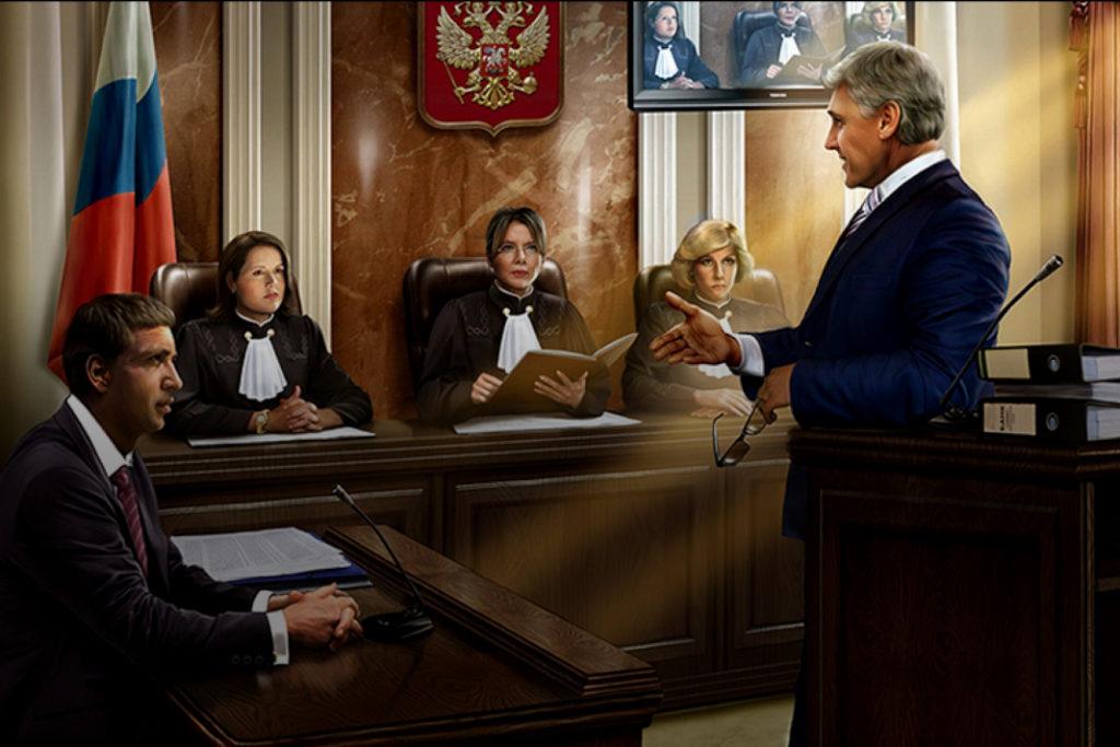 Кассационная жалоба. Как выиграть суд?