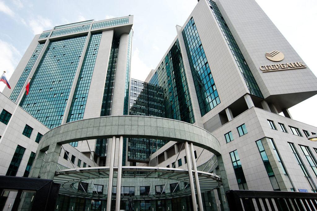Государство обязало банки еще строже идентифицировать юридические лица до приема на обслуживание
